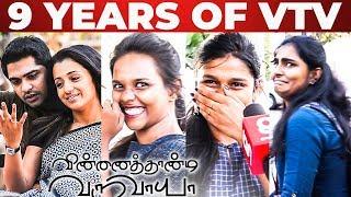 9 Years Of Vinnaithaandi Varuvaayaa - Chennai Girls Public Opinion   Simbu   Trisha