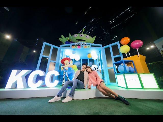 life@KCC「反斗沖天遊樂園」 迪士尼與彼思《反斗奇兵》及《沖天救兵》主題裝置登陸 KCC 遊樂園