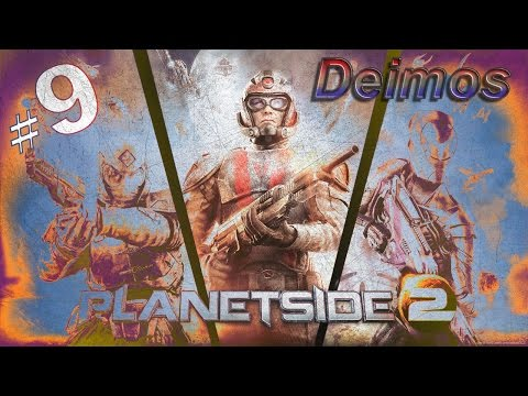 Planet Side 2 Бамбарбия, киргуду! #9 Terran Republic
