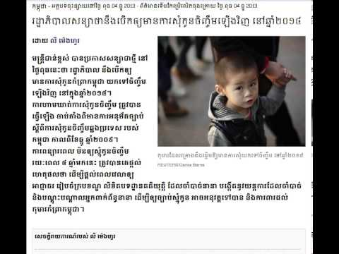The Government Promised To Open Adoption To Be Reviewed in 2014