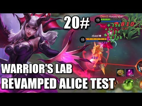 WARRIORS LAB 20TH TESTING THE REVAMPED ALICE