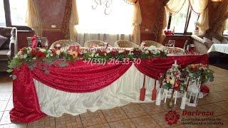 Оформление свадьбы Челябинск