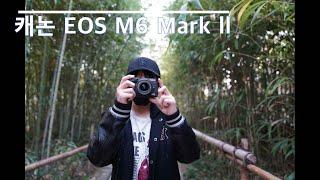 캐논 유튜브 카메라 CANON EOS M6 Mark2 …
