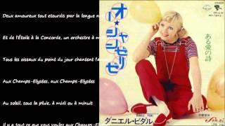 Les Champs Elysées (オー・シャンゼリゼ) / DANIELE VIDAL