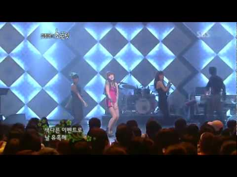Chae Yeon - Two of Us   Shake(live).flv