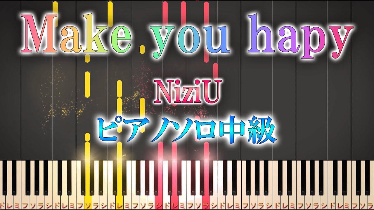 【ピアノ楽譜】Make you happy/NiziU(ソロ中級)【ピアノアレンジ楽譜】