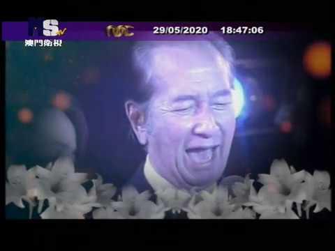 2020-05-29 澳門賽馬會開賽前舉行默哀儀式 - YouTube
