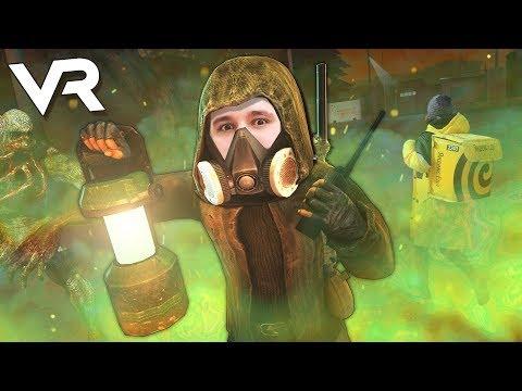 VR | СТАЛКЕР В ВР? СЛОМАЛ ИГРУ - Into the Radius