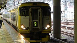 2021/06/13 【回送】 E257系 NB-16編成 新宿駅 | JR East: E257 Series NB-16 Set at Shinjuku