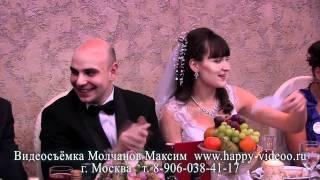 Поздравления  в телеграммах на свадьбу