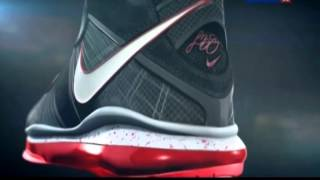 Технологии обуви для баскетбола