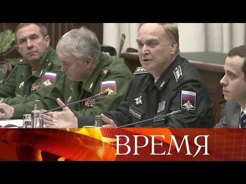 Новым послом России вСША— «самым опасным дипломатом»— может стать Анатолий Антонов.