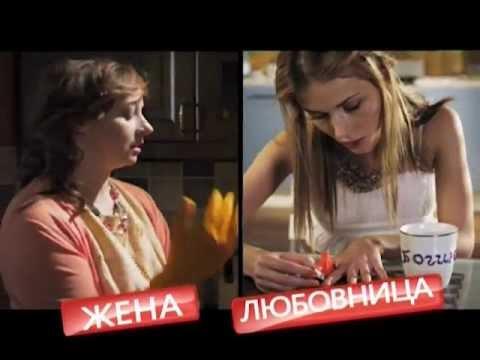 Немного не в себе - 11 серия (2011)