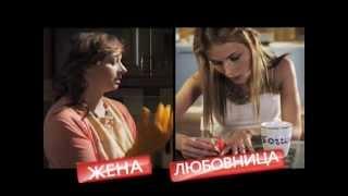 """""""Немного не в себе"""" - премьера на СТС"""