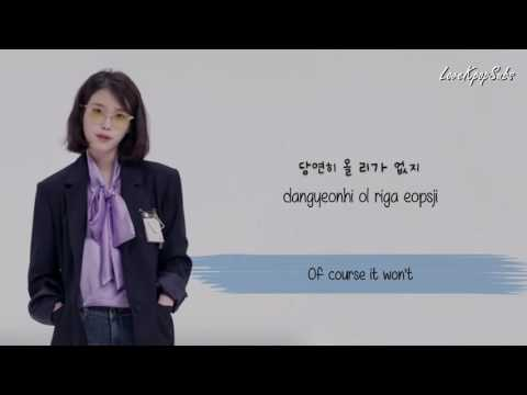 IU - Black Out [English subs + Romanization + Hangul] HD