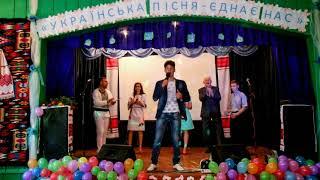 """Перший сольний концерт-Олега Маротчака """"Українська пісня-єднає нас"""""""