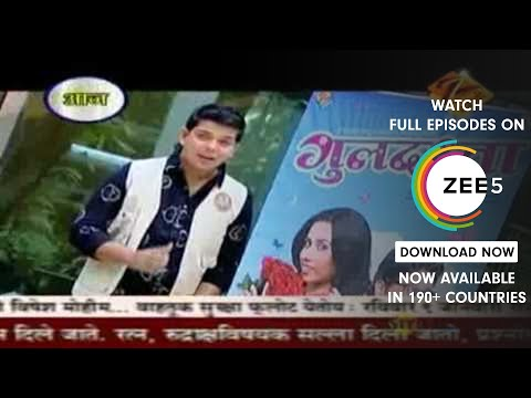 Housefull | Marathi Plays Reviews | Jan. 09 '11 | Part - 3 | Zee Marathi TV Serials