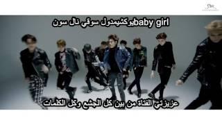 EXO - Call Me Baby - Arabic sub + نطق