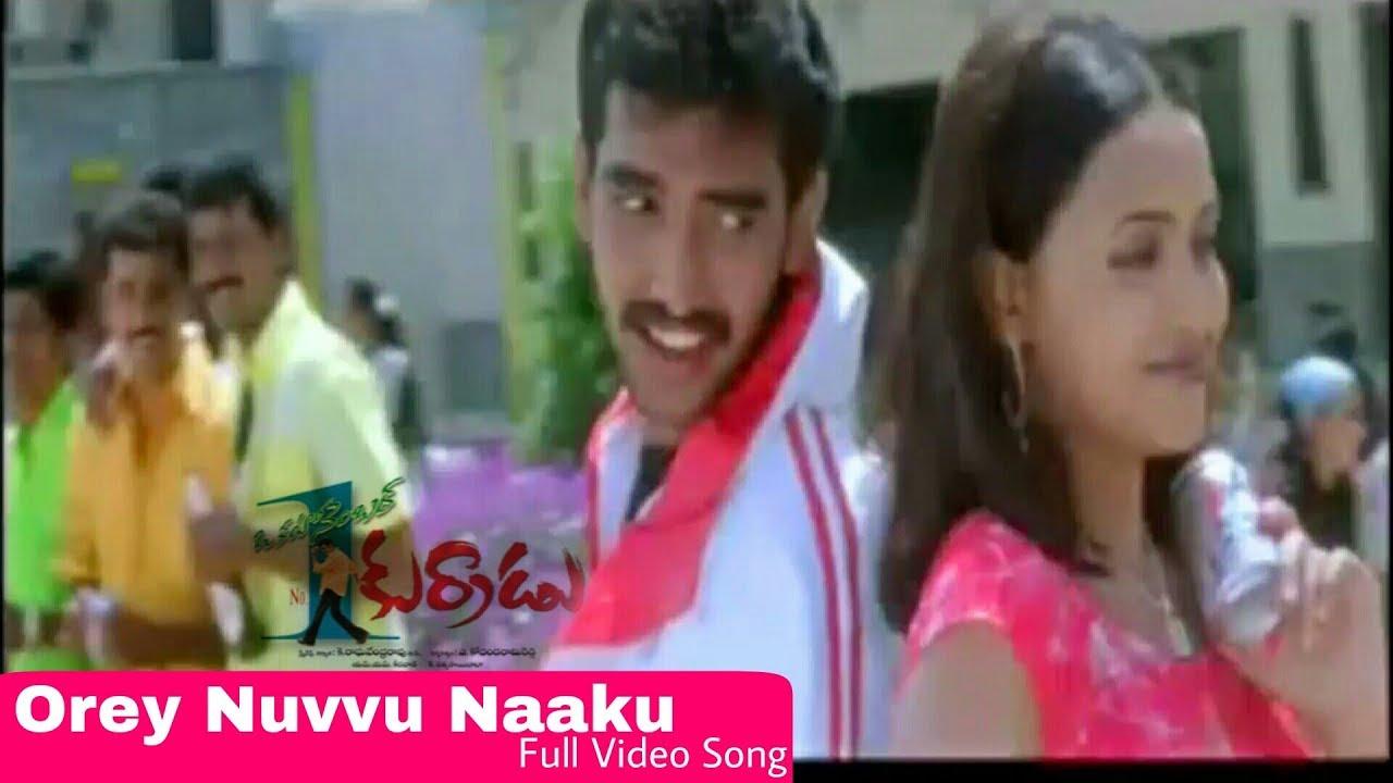 Telugu Film Albums - O