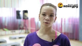 Смотреть видео Залы для занятий аэробикой и танцами в Люберцах