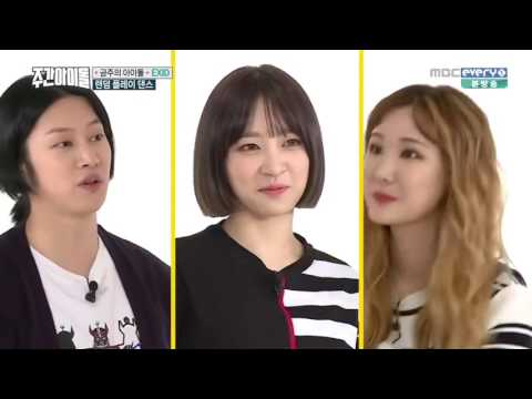 EXID Weekly Idol 160608 Eng Subs