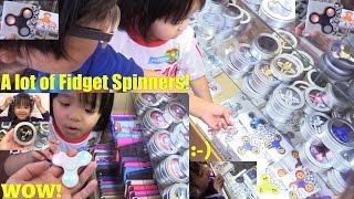 rare fidget spinner