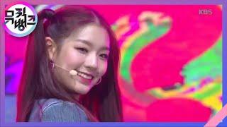 Who Dis? - 시크릿넘버(SECRET NUMBER) [뮤직뱅크/Music Bank] 20200529