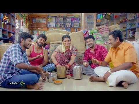 பாண்டியன் ஸ்டோர்ஸ் Pandian Stores 21-09-2018 Vijay Tv Serial Promo | விரைவில்..
