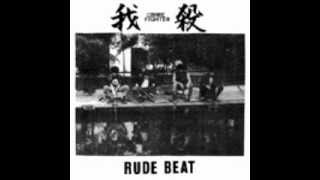 Gasatsu (Crime Fighter)  - rude beat 7