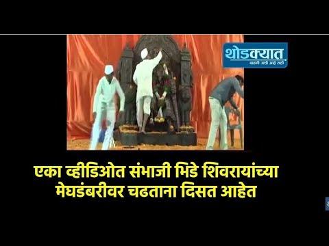 रितेश देशमुख खरंच चुकला का?; Ritesh Deshmukh