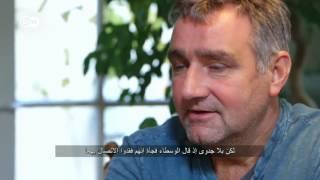 يواخيم غيرهارد: لن يهدأ لي بال حتى استرجع ولداي من داعش | ضيف وحكاية