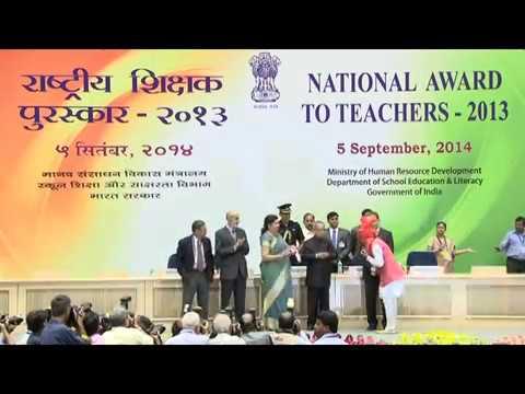 best teacher award 2014