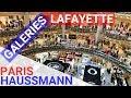 📍Galeries Lafayette Paris Haussmann, France 🇫🇷