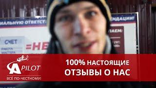 видео Автосервис MITSUBISHI - ремонт МИТСУБИСИ в Москве