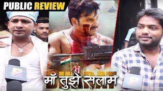 Public Review - भोजपुरी सुपरस्टार पवन सिंह की फिल्म