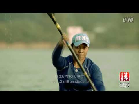 Wuhan Publicity Video