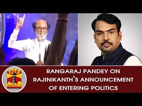 Rangaraj Pandey on Rajinikanth's Announcement of Entering Politics | Thanthi TV