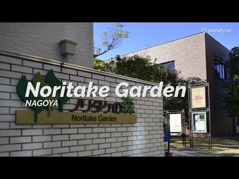 Noritake Garden, Nagoya | One Minute Japan Travel Guide