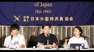 Aki Okuda, Nobukazu Honma and Mana Shibata: Japan's New Found Student Activism