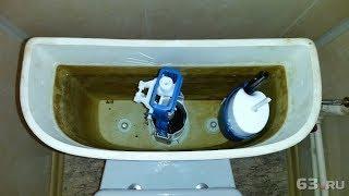 видео Почему не поступает вода в бачок унитаза