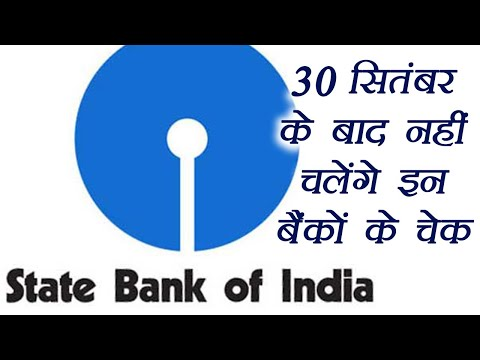 State Bank of India request these bank customers to apply new cheque book, Know Why । वनइंडिया हिंदी