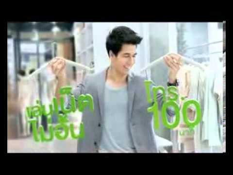 AIS 3G iSmart Package TVC 2013 [Thai Version]
