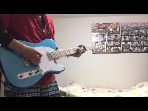【ゲスの極み乙女。】オトナチック ギター カバー