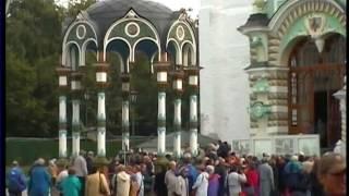 Zwiedzanie Rosji - Siergijew Posad (Zagorsk)