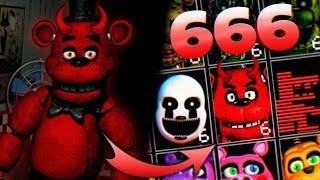 FNAF 7 ДЬЯВОЛЬСКИЙ ФРЕДДИ 666 СЕКРЕТНЫЙ АНИМАТРОНИК или МИФ ??? FNAF 7 СЕКРЕТЫ и ТЕОРИИ !!!