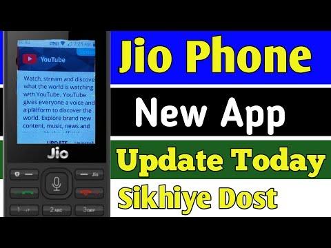Jio Phone New Update Today , Jio Phone New Application Update Today , Jio Phone