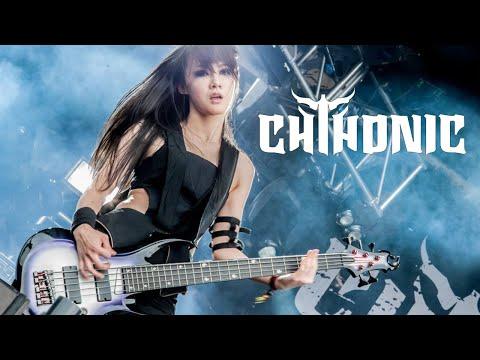 Chthonic (live at Brutal Assault 19)