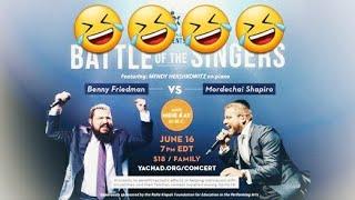 Funniest moments Benny Friedman Vs Mordy Shapiro funniest moments