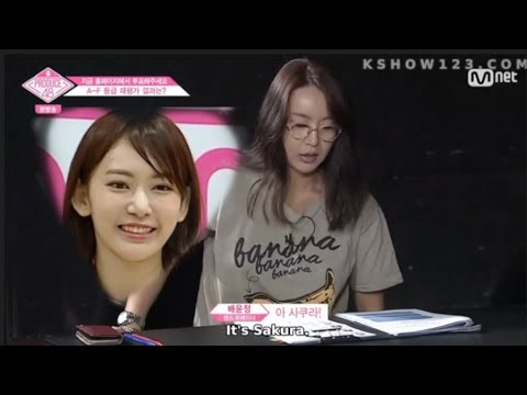 [PRODUCE 48] The Many Faces of Bae Yoon Jeong