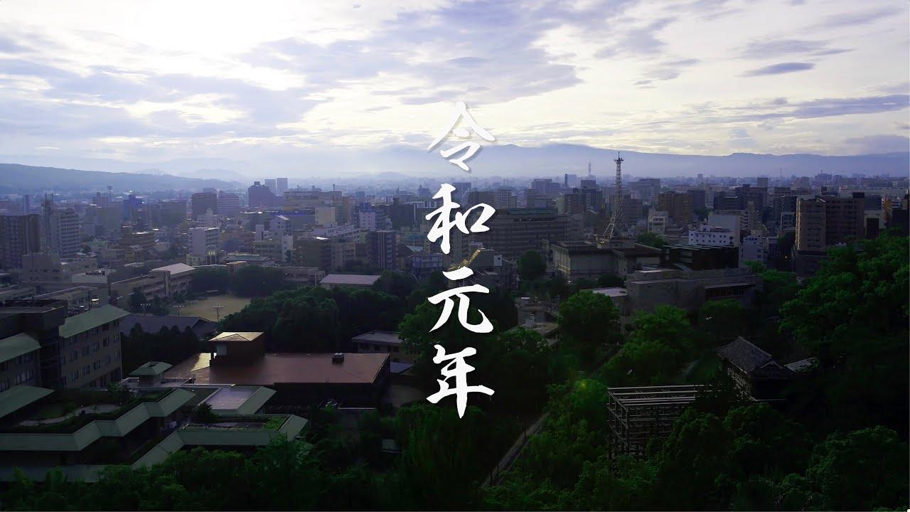 【4K】ドローン空撮★令和!震災からの復興が進む熊本城!Drone Japan Kumamotocastle